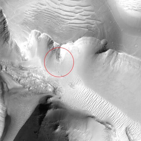 monolithe de mars NASA explication